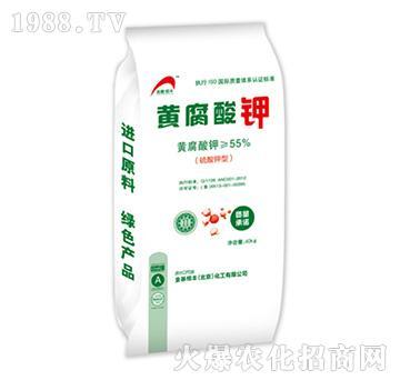 黄腐酸钾-艾农生物