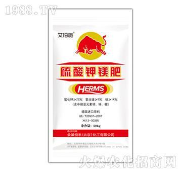硫酸钾镁肥-艾玛施-艾农生物