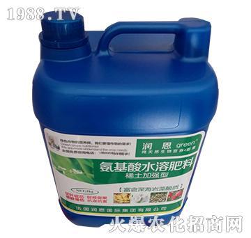 润恩-氨基酸水溶肥料-伟科肥业