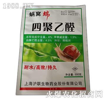 6%四聚乙醛-蜗窝端-伟科肥业