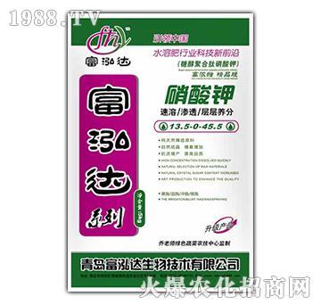 富泓达-硝酸钾水溶肥