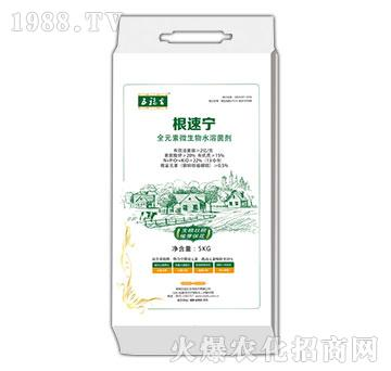 根速宁-全元素水溶菌剂-五福生物