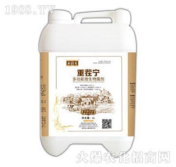 重茬宁-多功能生物菌液-五福生物