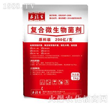 复合微生物菌剂-五福生物
