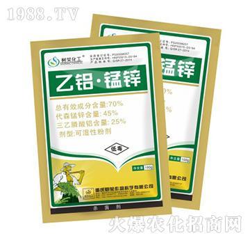 70%乙铝锰锌-树荣作物