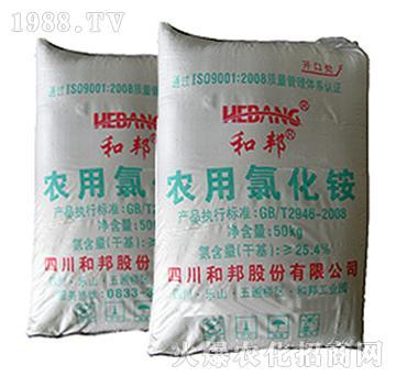 农用氯化铵-和邦