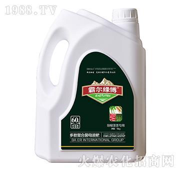 块根茎专用冲施肥(桶)-霸尔绿博