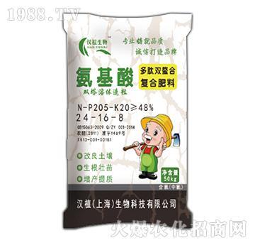 氨基酸复合肥24-16-8-汉植生物