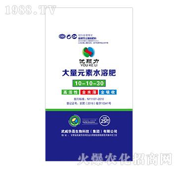 25KG大量元素水溶肥料10-10-30-优颗力-华晟集团