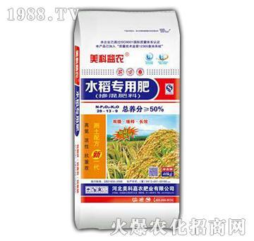 水稻专用肥掺混肥料28