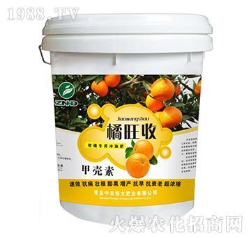 橘旺收-柑橘专用冲施肥