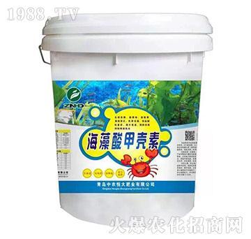 海藻酸甲壳素-中农恒大