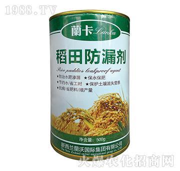 稻田防漏剂-�m卡-�m沃