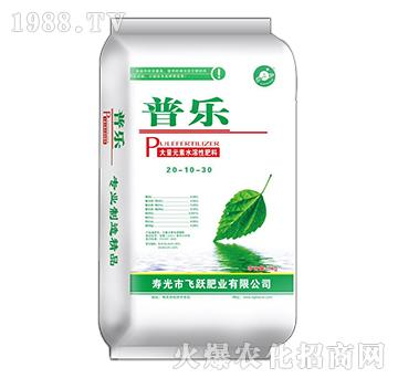 普乐-大量元素水溶肥20-10-30-飞跃肥业