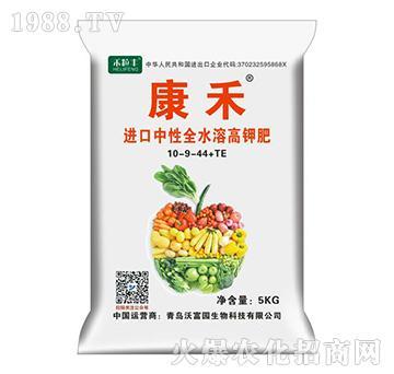 进口中性全水溶高钾肥10-9-44+TE-康禾-沃富园