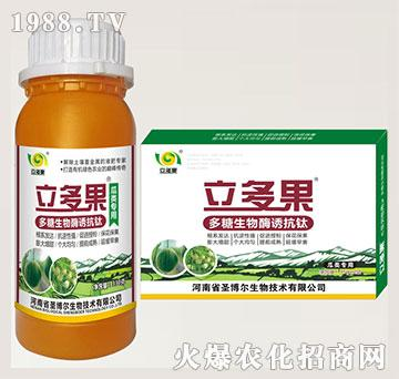 瓜类专用叶面肥-多糖生物酶诱抗肽-立多果-圣博尔