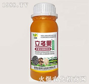 食用菌菇专用叶面肥-多糖生物酶诱抗肽-立多果-圣博尔