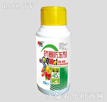 植物防冻剂-绿九洲