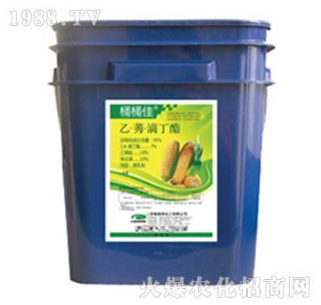 乙莠滴丁酯-桶桶佳-绿邦
