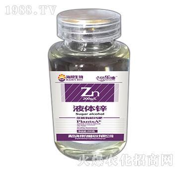 液体锌-贝乐康-海邦生