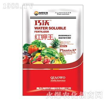红钾王-巧沃-海邦生物