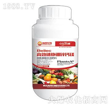 高效速补硼锌钙镁-贝乐