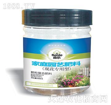 家庭园艺肥料(观花专用)-森乐-海邦生物