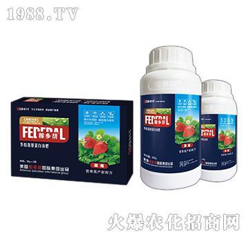 草莓多肽氨基蛋白液肥-