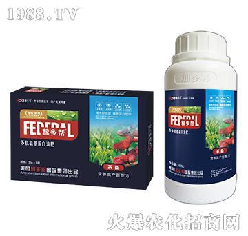 茶桑多肽氨基蛋白液肥-