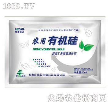 10ml农用有机硅-华