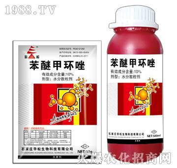 10%苯醚甲环唑-华松