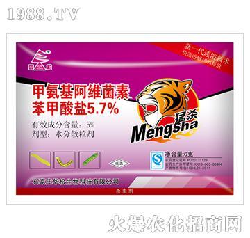 5%甲氨基阿维菌素苯甲酸盐-华松生物