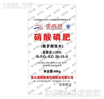 39%硝酸磷肥-奥玛德