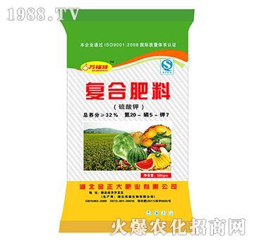硫酸钾复合肥料20-5
