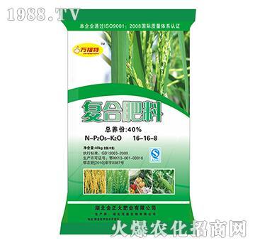 复合肥料16-16-8