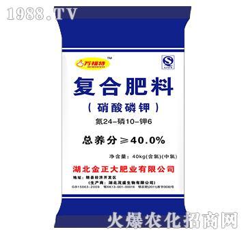 硝酸磷钾复合肥料24-