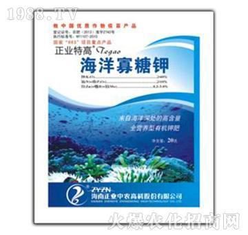 海洋寡糖钾-正业特高