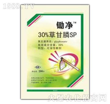 30%草甘膦SP-锄净