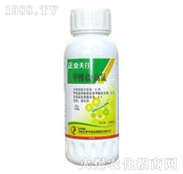 3.2%高氯甲维盐-正