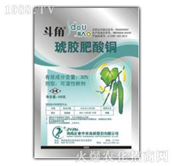 30%琥胶肥酸铜-斗角