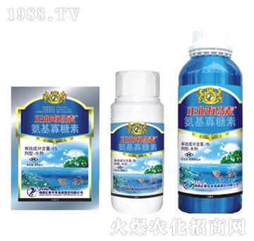5%氨基寡糖素-正业海岛素