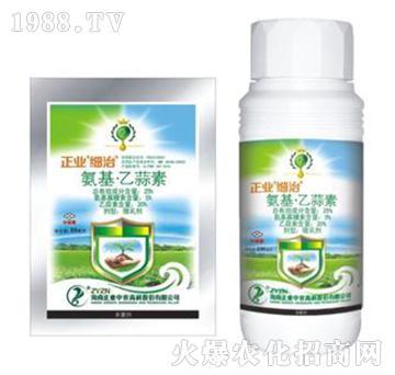 25%氨基乙蒜素-正业细治