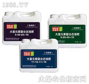 大量元素螯合态液肥-柏