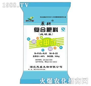 脲甲醛复合肥料16-8