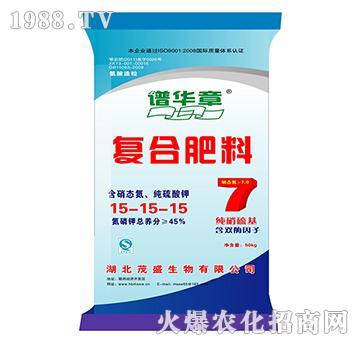 纯硝硫基复合肥料15-15-15-谱华章-茂盛