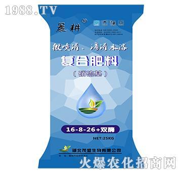 硝硫基复合肥料16-8-26+双酶-晨耕-茂盛