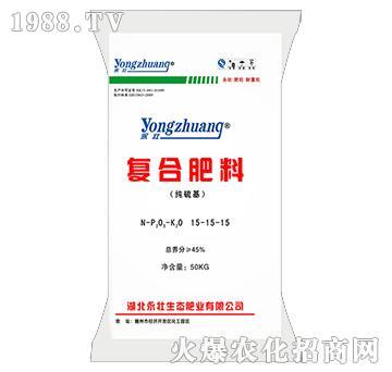 纯硫基复合肥料15-15-15-永壮-茂盛