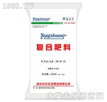 纯硫基复合肥料20-8-12-永壮-茂盛