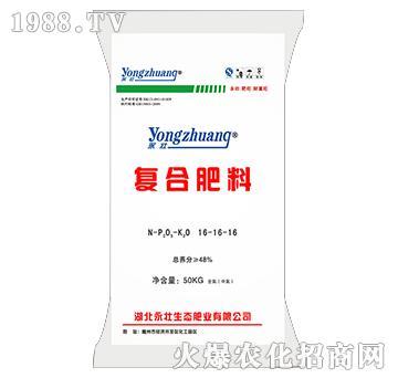 纯硫基复合肥料16-16-16-永壮-茂盛