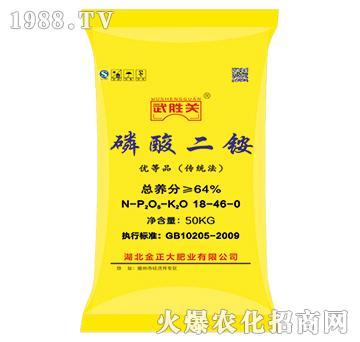 磷酸二铵-武胜关-茂盛